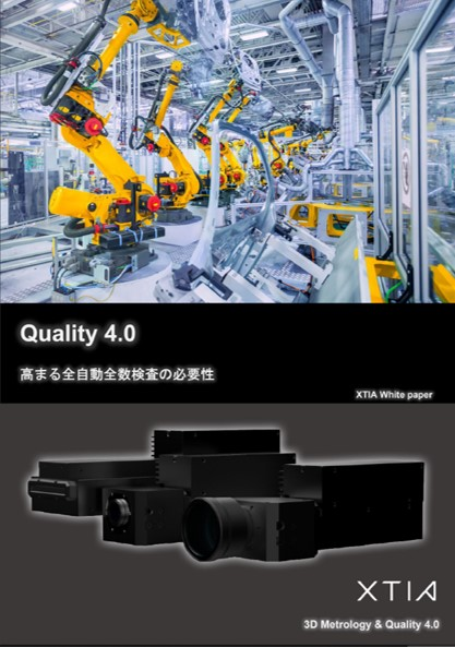 Industry 4.0 and Optocomb 3D scanners by XTIA