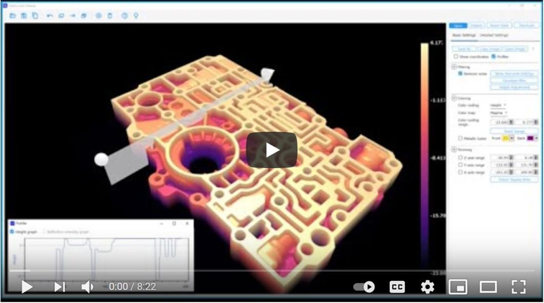 Optocomb Viewer metrology software tutorial 1