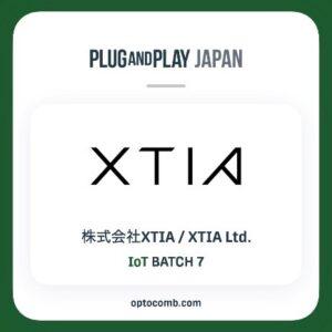 Plug and Play Japan Summer/Fall 2021 Batch IoT 部門にて採択